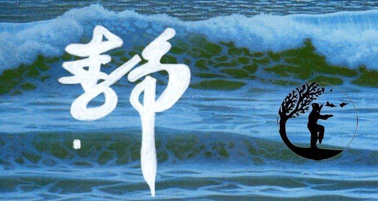 Immagine con testo in giapponese