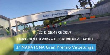 Maratona di Roma a Vallelunga 22 dicembre 2019