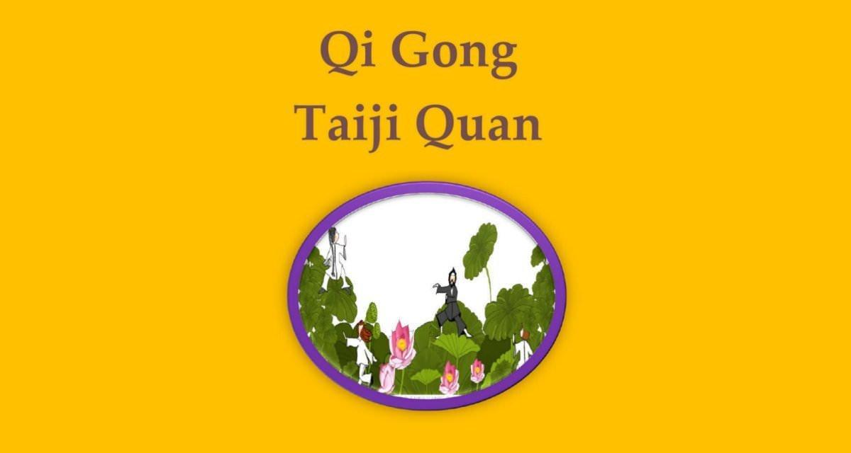 corsi di Qi Gong e Taiji Quan di Barbara Fusco all'Ex Mattatoio di Campagnano di Roma